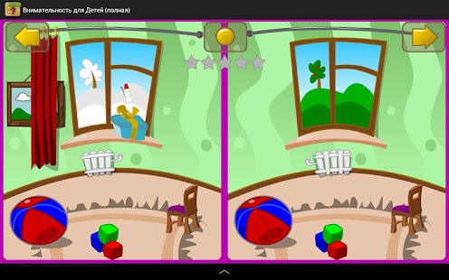 Brain Games for Kids- screenshot thumbnail