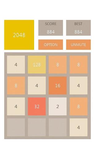 玩免費解謎APP|下載2048總動員 app不用錢|硬是要APP