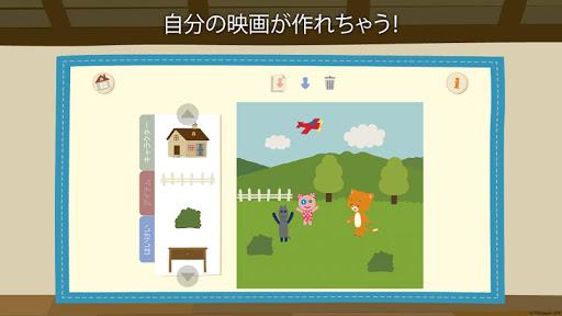 玩教育App|こまねこ (多言語)免費|APP試玩