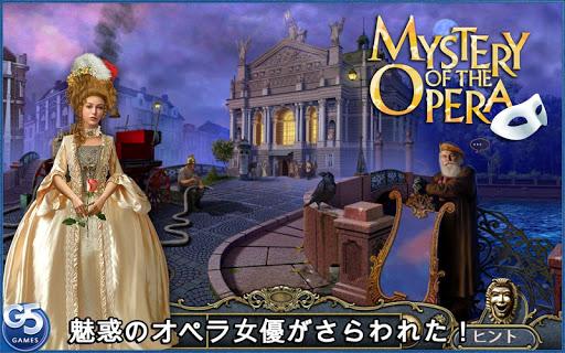 Mystery of the Opera Full