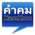 KamKom icon
