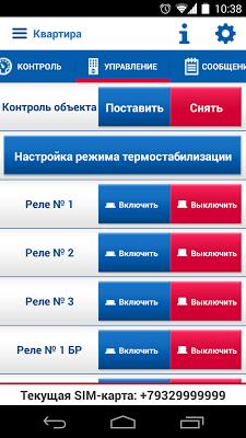 iKsytal - screenshot