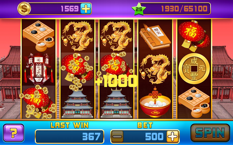 Free No Download Slots With Bonus Games
