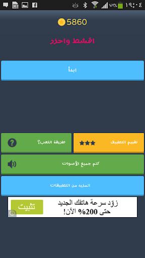 免費下載益智APP|اختبار الذكاء اكشط واحزر app開箱文|APP開箱王