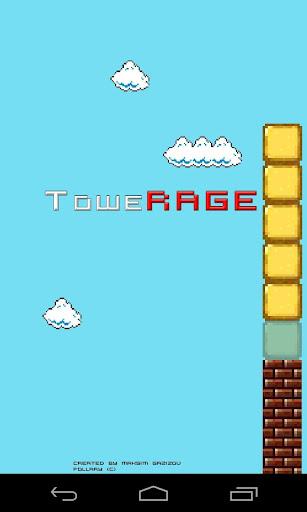 Towerage