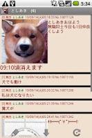 Screenshot of MayViewerLite (free版)