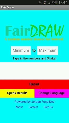 公平抽獎 Fair Draw