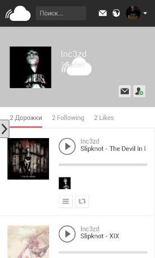 【免費音樂App】Music Inspic-APP點子