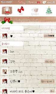 White Christmas kakao theme- screenshot thumbnail