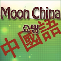 Moon China Shopping logo
