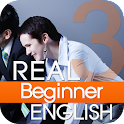 Real English Beginner Vol.3 icon