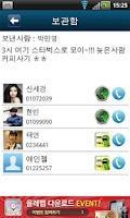 Screenshot of 일루아 - 초간단 약속장소 공유 어플리케이션