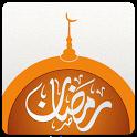 رمضان كريم 2013 icon