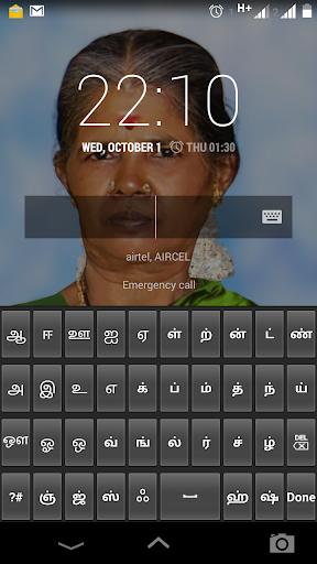 தமிழ் விசை - Tamil Keyboard