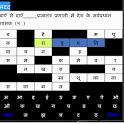 Hindi Crossword Paheli icon