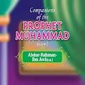 Companions of Prophet Story 7 icon