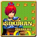 Sokoban Deluxe logo
