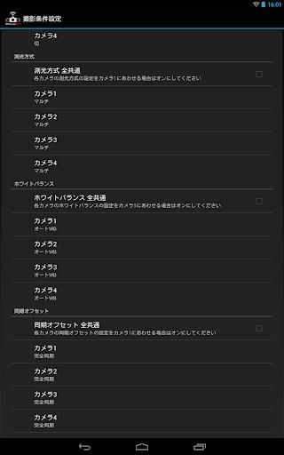 SynchroShot 1.0.0 Windows u7528 4