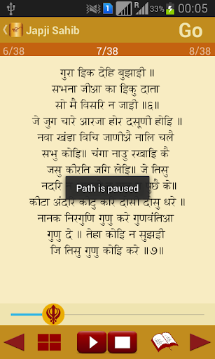 Japji Sahib Path Audio  screenshots 4