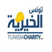 Tunisia.Charity