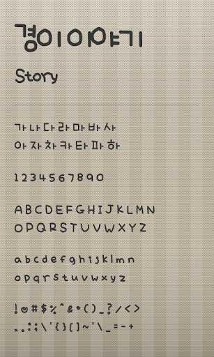 story dodol launcher font