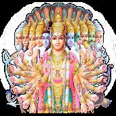Vishnu Mantar