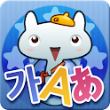 Play with Qiico (Baby App) logo