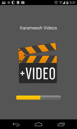 أناشيد كراميش فيديو كليب