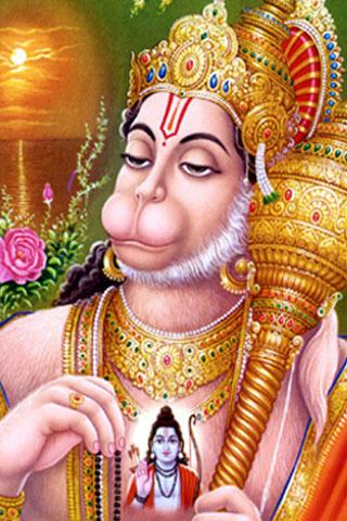Hanuman Ji - screenshot
