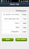 Screenshot of Israel Train Travel