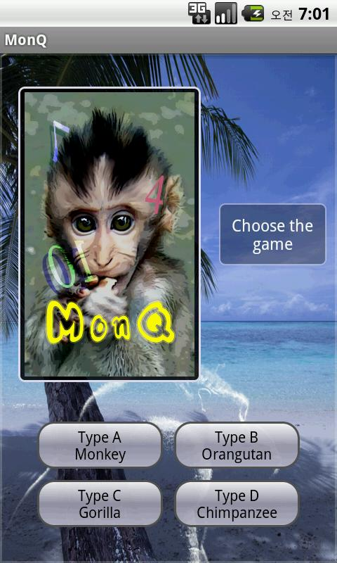 MonQ - Memory Game - screenshot