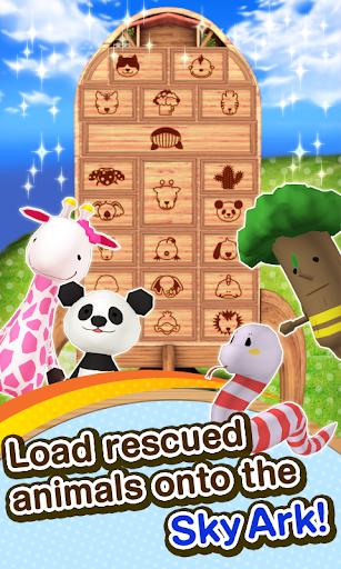 【免費解謎App】Animal Ark!-APP點子
