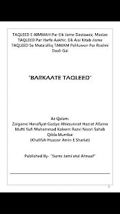 BARKAATE TAQLEED screenshot