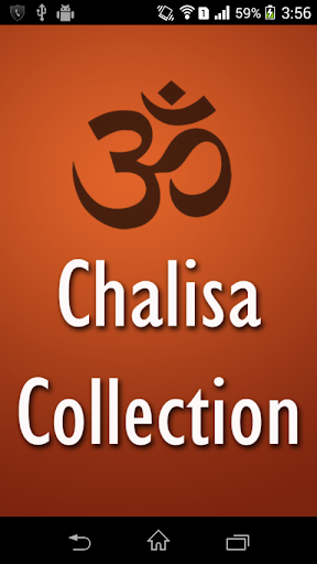 Chalisa Collection