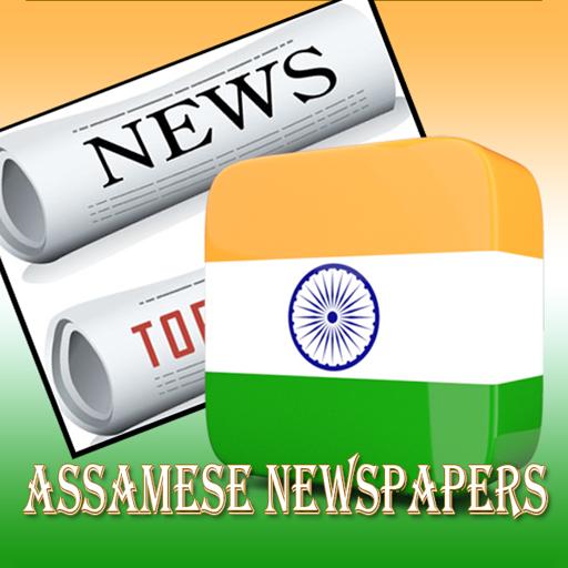 Assamese Newspapers-Assam News LOGO-APP點子