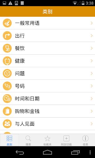 10款Android 桌面改造Apps,讓手機更有個性、更好用、更方便| T客邦 .. ...