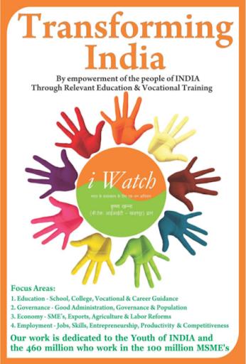 iWatch Transforming India