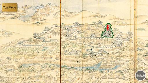 Hizen-Nagoya Castle 2.2.0 Windows u7528 5