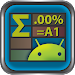 e-Droid-Cell Pro Limited Icon