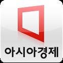 The Asia Economy Daily logo