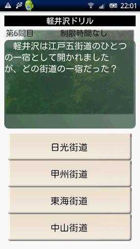 Drilling Karuizawa 1.12 Windows u7528 2