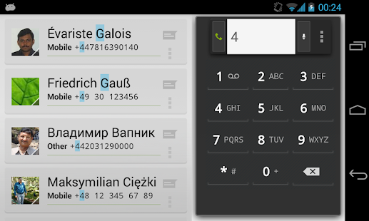 Intelliphone dialer- screenshot thumbnail