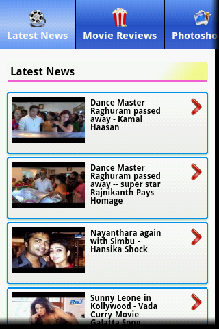 Tamil Cinema News & Events - screenshot