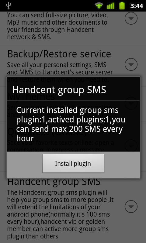 Handcent GroupSMS plugin 8- screenshot
