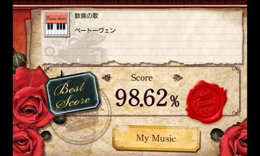 Piano Lesson PianoMan- screenshot thumbnail