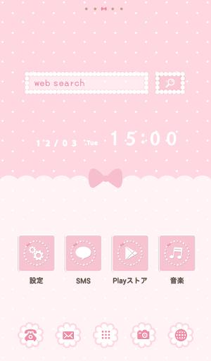可愛換裝桌布★Pretty Pink