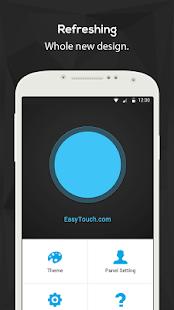 EasyTouch(Holo style) - screenshot thumbnail