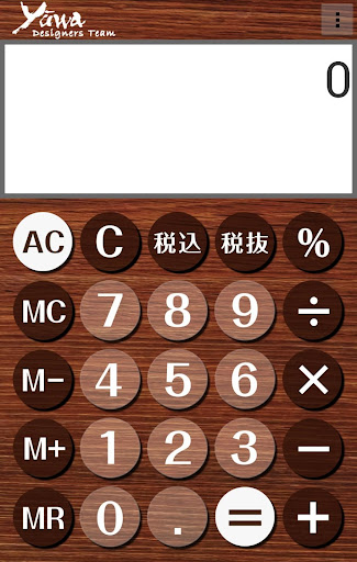 筆電無法打中文-誤按fn組合數字鍵(組合功能鍵介紹) @ 314非常好學 ...