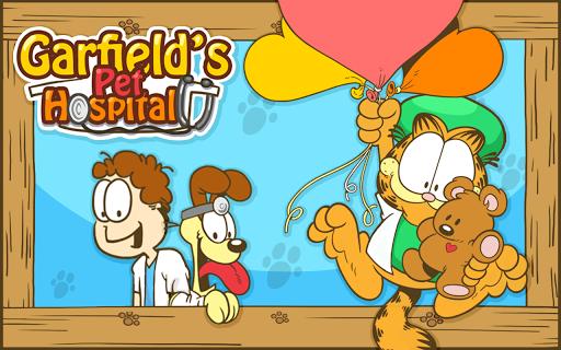 Garfieldのペット病院