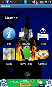 Mumbai Travel Guide screenshot 0